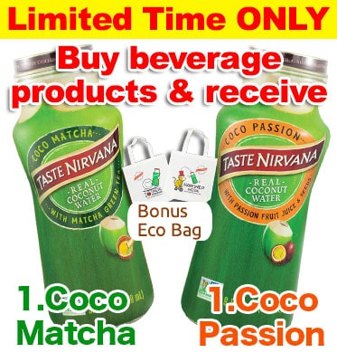Get free coco matcha and coco passion
